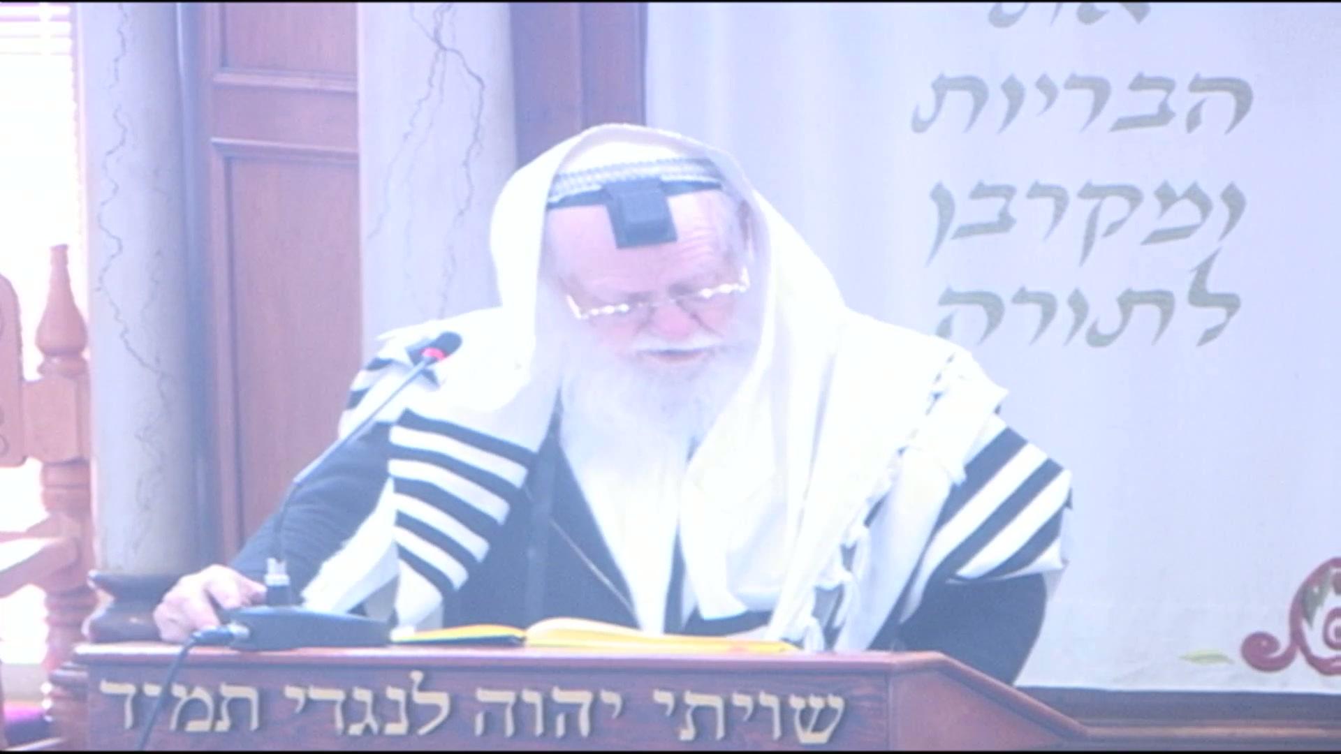מצוה על כל אדם לאהוב את כל אחד מישראל כגופו