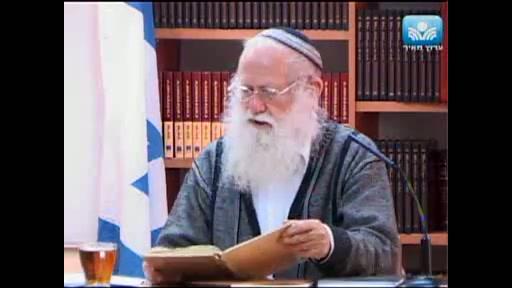 כנסת ישראל היא תמצית כל ההויה כולה - חלק א
