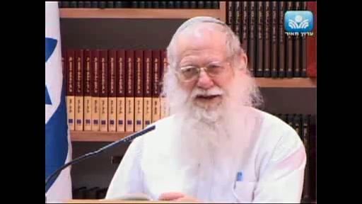 """החיבור של כנסת ישראל בקב""""ה - חלק ב"""