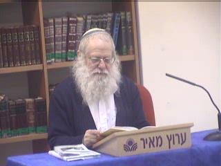 דבקות ביסוד הלאומי של ישראל