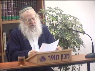 אברם הוא אברהם חלק ב