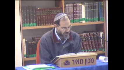היחס ביהדות אל הפנימיות והחיצוניות , האמצעי והמטרה , קליפה ופרי