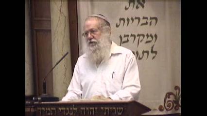 שעיר המשתלח - כפרה על כל ישראל - פרק א הלכה ב