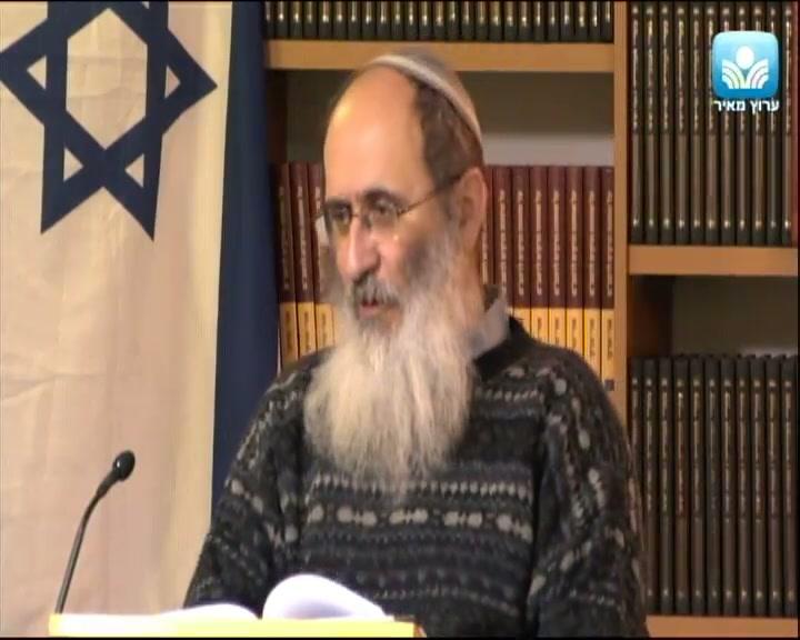 מעלת ישראל ביחס לאומות העולם