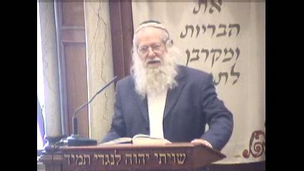 טוב בעיני ה  לברך את ישראל ולהזכיר לשבח את הצדיקים