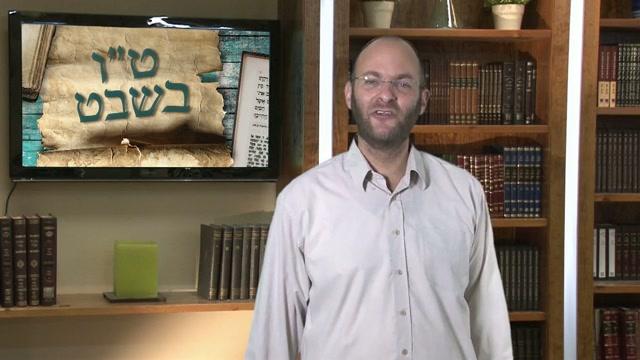 טו בשבט מבשר את החתונה של עם ישראל עם ארץ ישראל