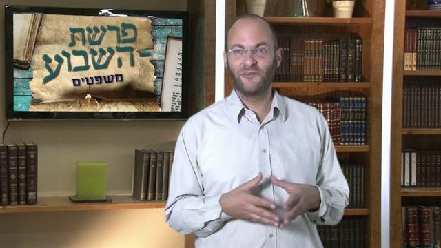 תפיסת העולם של המשפט העברי