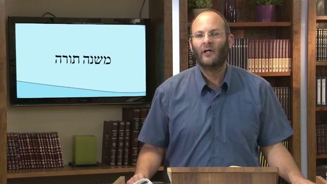 סיקור חטא המרגלים לקראת פטירת משה רבנו