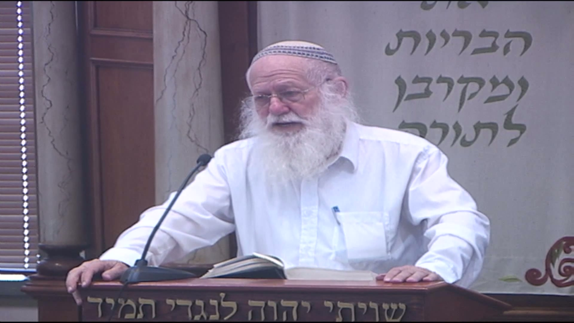 שחוק וקלות ראש בבית הכנסת הם דברים חמורים שעונשם גדול
