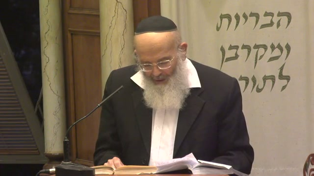"""ויעמידה ליעקב לחוק לישראל ברית עולם לאמר לך אתן ארץ כנען חבל נחלתכם"""""""