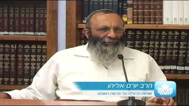 פרשיות בהר-בחוקותי ויום ירושלים