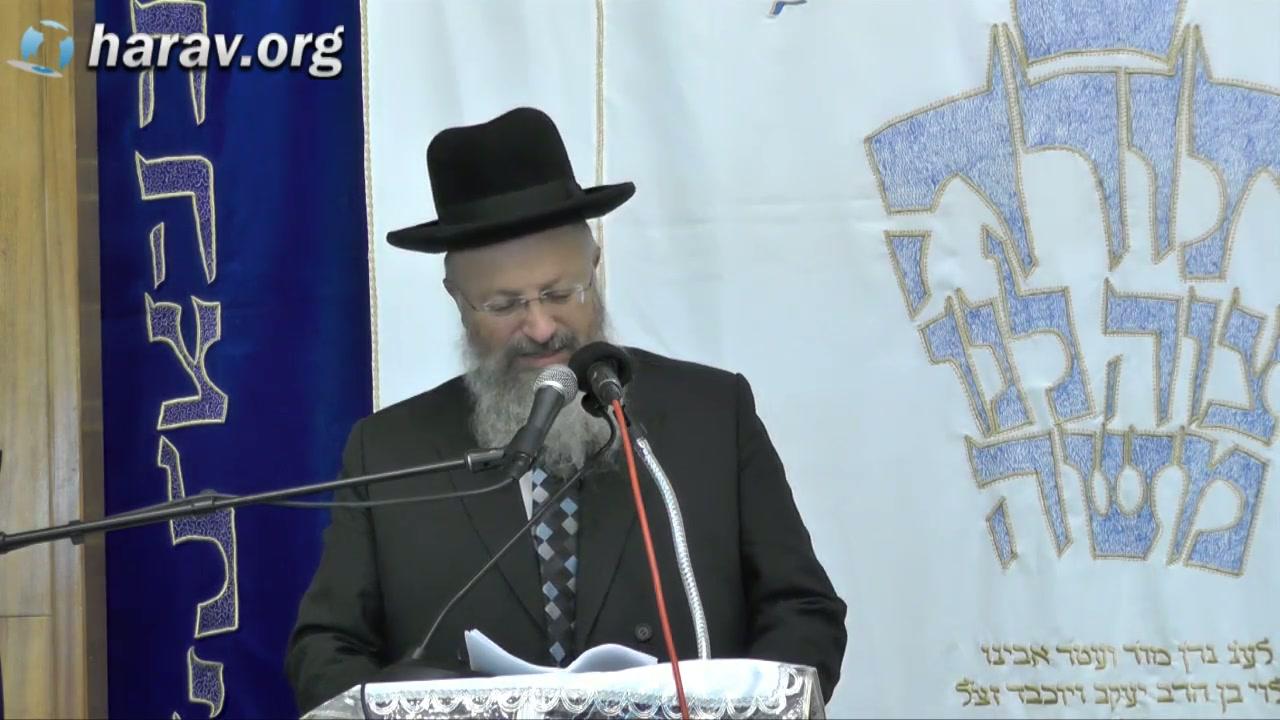 מעלתו של כל יהודי