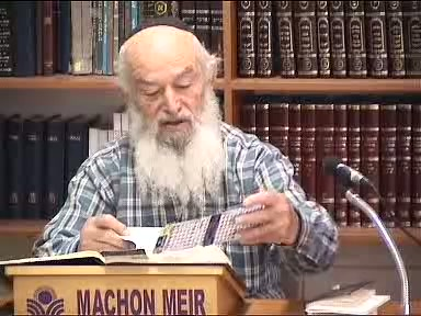 סנהדרין דף סב