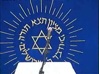 העצרת המרכזית לציון שחרור ירושלים שהתקיימה בישיבת מרכז הרב בירושלים