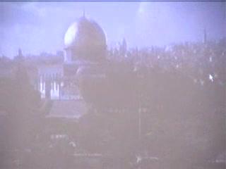 מצגת על בית המקדש