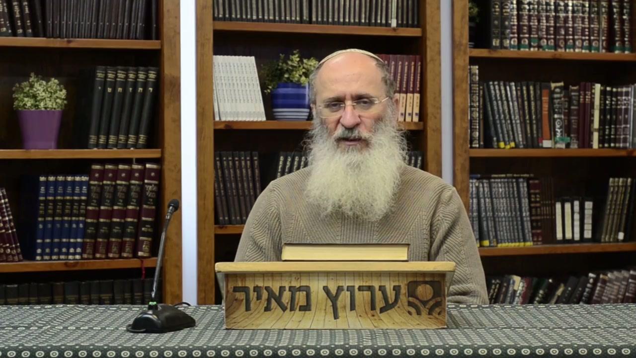 """רבי יצחק לוריא - האר""""י הקדוש"""