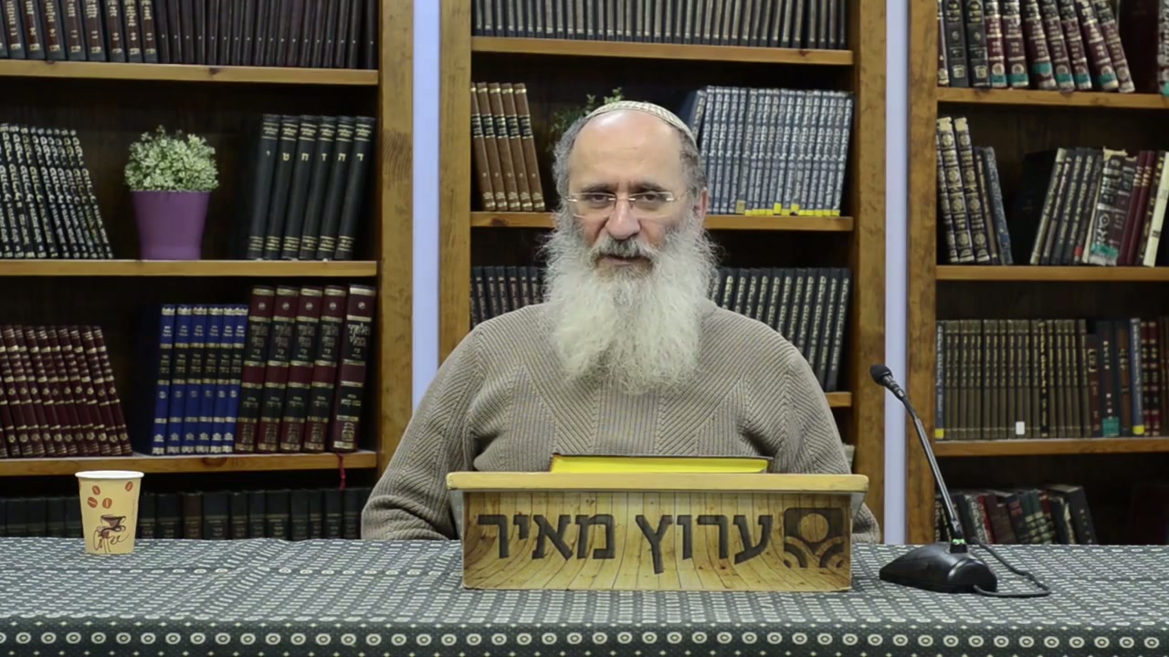 """ה בבא סאלי  - רבי ישראל אבוחצירא זצ""""ל"""