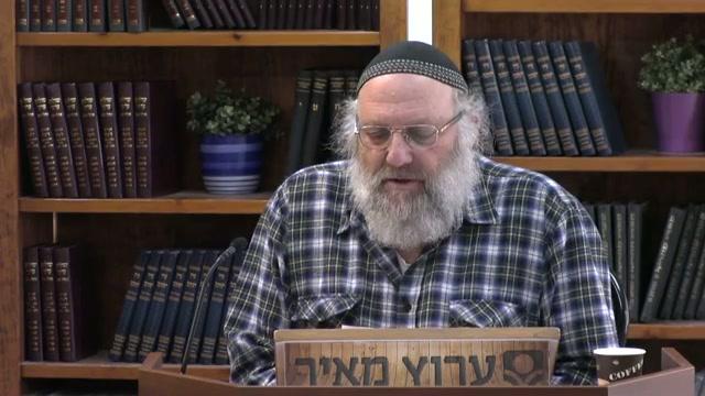 אהבת ישראל מתוך אהבת כל הבריות