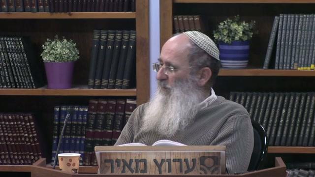 היהדות הניסית והיהדות הטבעית