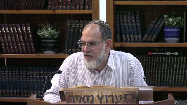ישיבה עולמית מרכזית בירושלים - חלק א