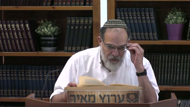 ישיבה עולמית מרכזית בירושלים - חלק ב