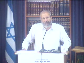 יום עיון בנושא יום ירושלים