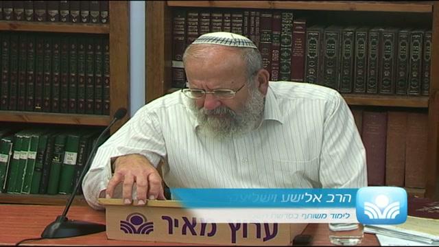 להתהלך לפני אלוהי ישראל בארץ החיים