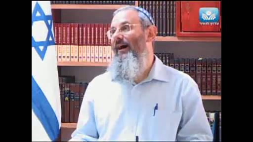 עם ישראל - חלק ב