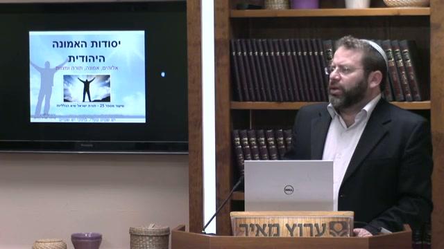 תורת ישראל - שיא הכלליות