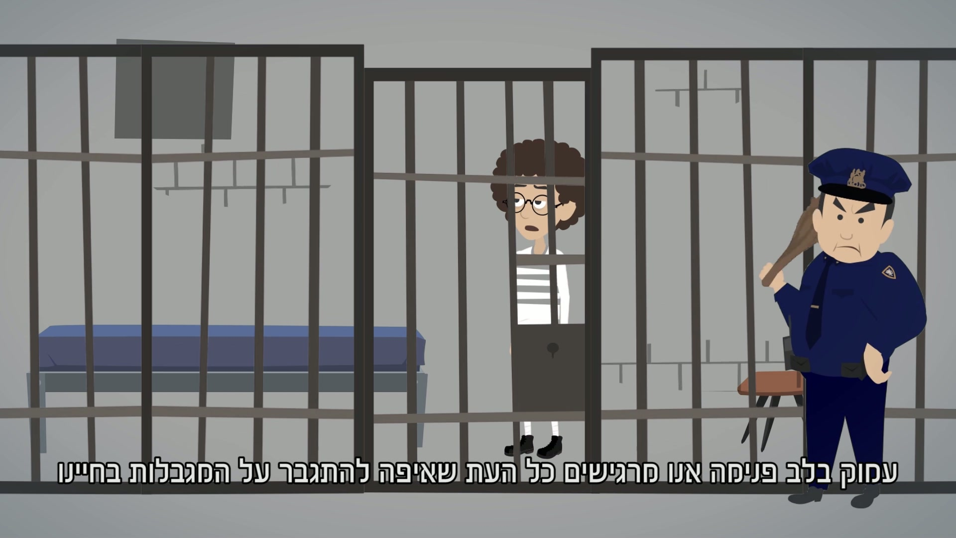 """יסודות האמונה - """"תשובה"""" - סרטון אנימציה"""