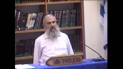 תחילת ההיסטוריה - אלפיים שנות תוהו - פרק כז
