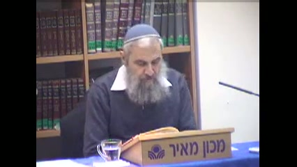 מדוע באחרית הימים חייבת להיות התנגשות בין ישראל לאומות העולם - פרק לח