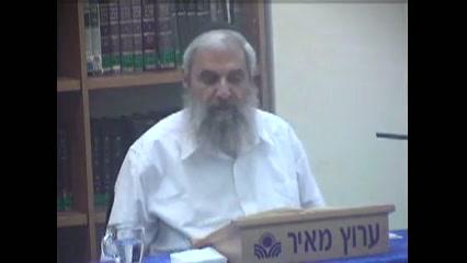 האחדות מוכרחת היא בישראל כאיברי גוף האדם