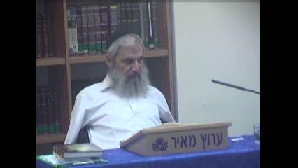 מדוע משה רבינו לא אמר ברוך שם כבוד מלכות לעולם ועד