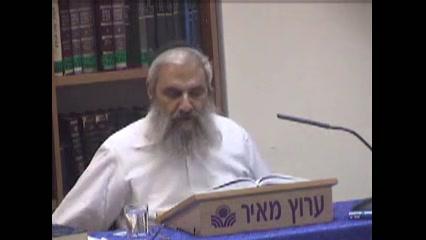 קדושתה של ירושלים לעתיד לבוא תגדל עוד יותר - פרק נא