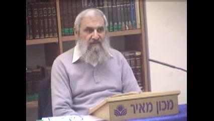 כל תענית שאין בו מפושעי ישראל אינו תענית