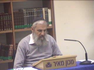 השאיפה לשלמות הופעת צלם אלוהים שבאדם - בישראל