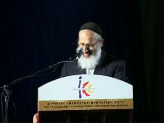 """מים רבים לא יוכלו לכבות את האהבה - שבין הקב""""ה לישראל"""