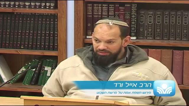 """""""קדושים תהיו""""- בהתבטלות לכלל ישראל"""