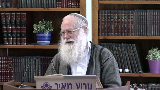 האחדות הסגולית שבישראל לא ניתנת לשינוי