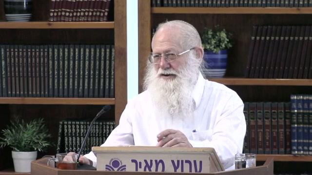 התיחסות לשריפה בגבעת שאול ומדוע ארץ ישראל נקראת בשם זה