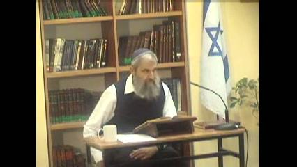 מאמר אורות ישראל פרק א פסקה ח