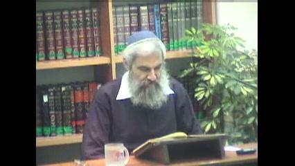 היהדות מקורה בנבואה - פרק ז פסקה טז