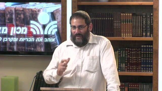 """ויקרא ה  אל שמואל ויאמר הנני"""