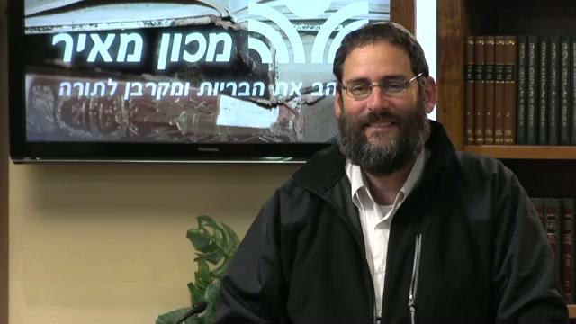 תוצאות השריפה ותגובת שבט יהודה