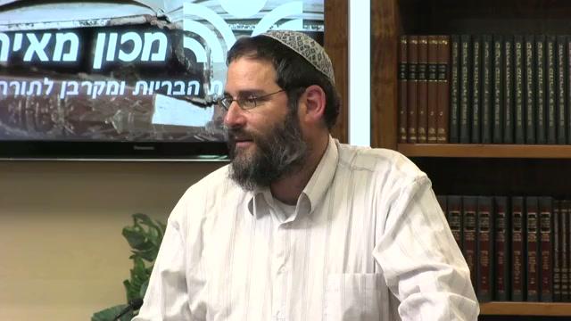האיתות לשבט יהודה
