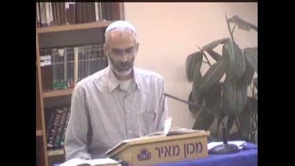 מי אשם בצרות של עם ישראל