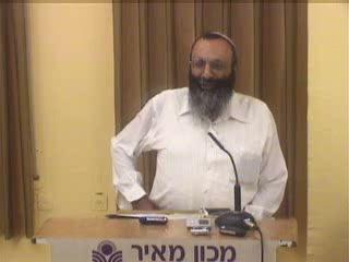 מידתו של יצחק אבינו המתגלה בראש השנה