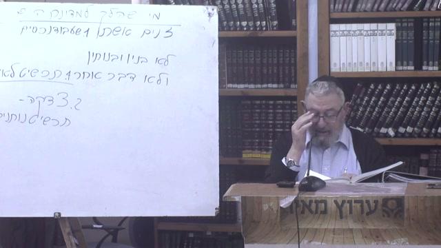 מדוע מצפה אברהם לאורחים - ביום השלישי למילתו ?