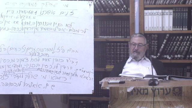 """דברים לזכרו של הרב ישראל רוזן זצ""""ל"""